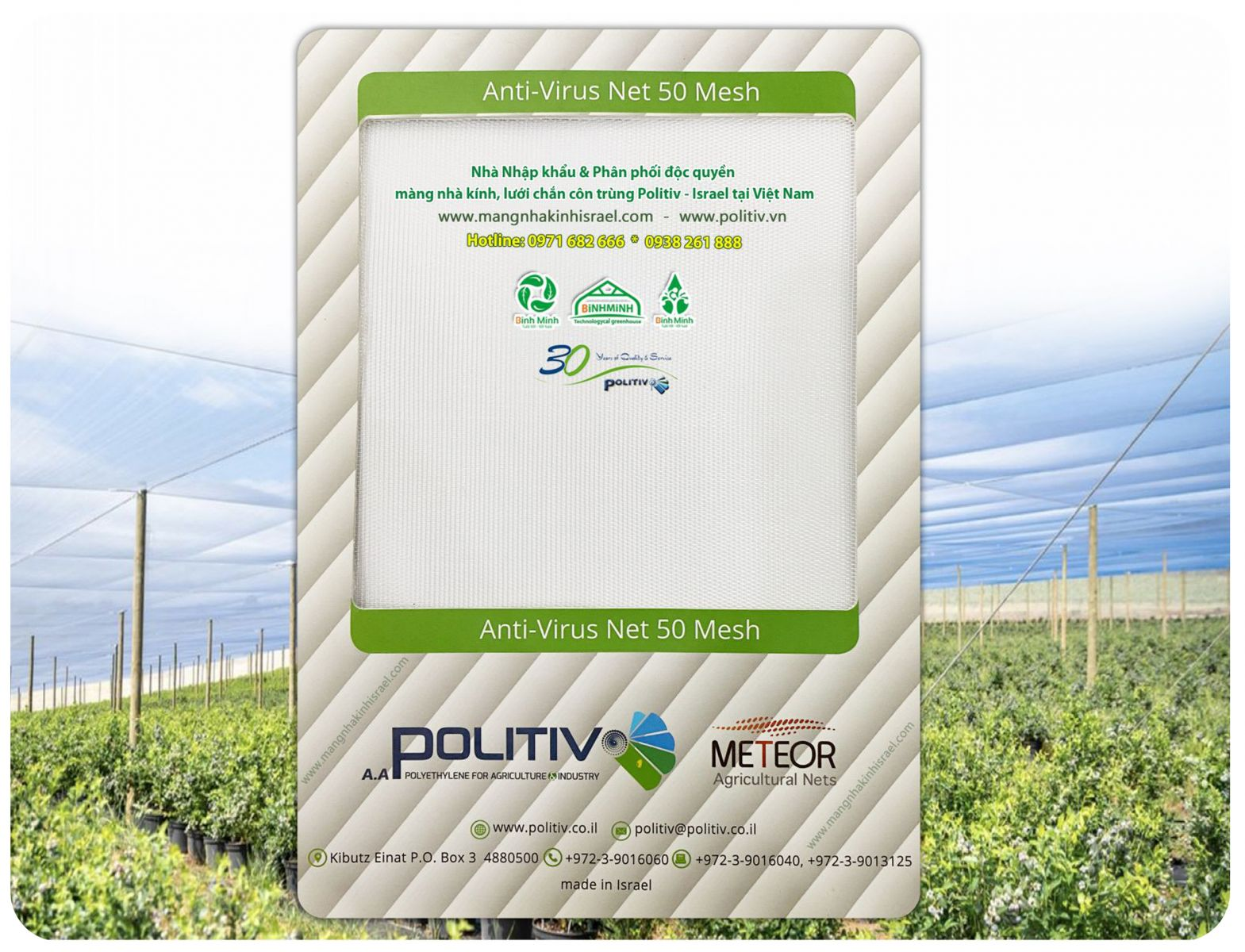 Lưới chắn côn trùng Politiv Israel 2,15m x 50m (Anti - Virus Net)